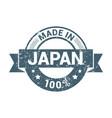 japan stamp design vector image