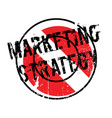 marketing strategy rubber stamp vector image vector image