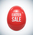 Red Easter Egg Isolated vector image vector image