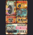 car auto diagnostic service center rust posters vector image vector image