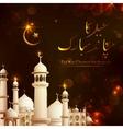 Eid ka Chand Mubarak Background vector image