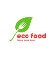 vegetarian cafe logo design template vector image