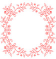 floral frame for design of monograms invitations vector image