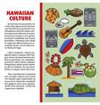 hawaiian culture tourism beach resort hawaii vector image vector image
