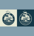 vintage marine and sea emblem vector image