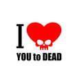 I love you to death Symbol of the heart of skull vector image