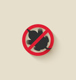 mole silhouette animal pest icon stop sign vector image vector image