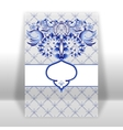 Template greeting card or invitation with blue vector image
