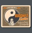 buddhism religion yin yang buddhist dharma wheel vector image vector image