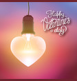 happy valentines day template vector image