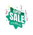 sale banner template design big sale special up vector image vector image