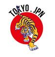 tokyo jpn vector image vector image