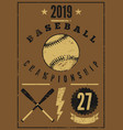 baseball championship vintage grunge style poster vector image