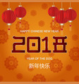 chinese new year 2018 festive card design wiht vector image