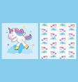 cute unicorn ice skating with pattern vector image
