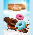 donuts ads bakery tasty delicious round sweet vector image vector image