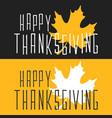 happy thanksgiving poster card vector image vector image