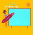 summer holidays beach background postersummertime vector image