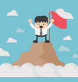 successful businessman stands on top a hill vector image