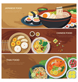 asia street food web banner vector image vector image