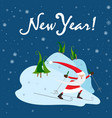blue new year card santa claus is skier vector image vector image