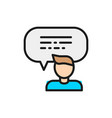feedback from man speech bubble flat color vector image