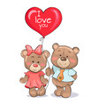 i love you heart shape balloon in hands teddy-bear vector image