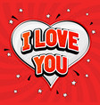 i love you red text in capitals on red background vector image