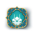 isolated banner with white mosque vector image vector image