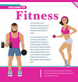 colorful sport and fitness poster vector image vector image