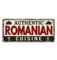 Authentic romanian cuisine vintage rusty metal vector image