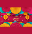 happy new year 2019 chinese new year greeting vector image vector image