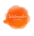 set of watercolor background 6 vector image vector image