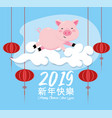 chinese year celebration with pig and lamps vector image vector image