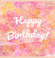 congratulations on your birthday lettering vector image