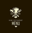 crossed spoon fork and chef hat vector image vector image