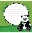 cute happy bapanda eat bamboo vector image
