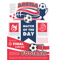 poster for football soccer match vector image vector image
