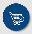 shopping cart with check mark sign white vector image vector image