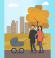 autumn park and couple walking with baby carriage vector image vector image