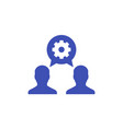 human interaction icon on white vector image vector image