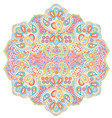 mandala paisley vector image vector image