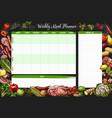 weekly meal planner timetable week food plan vector image