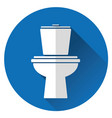 icon toilet bowl vector image