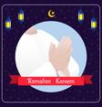 ramadhan kareem banner with muslim man praying vector image vector image