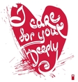 declaration of love i care for you deeply vector image vector image