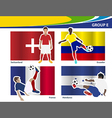 Soccer football players Brazil 2014 group E vector image vector image