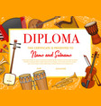 education kids diploma with musical instruments vector image