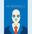 a robot as a businessman in vector image