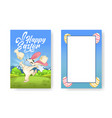 happy easter bunny is jumping with toilet vector image vector image
